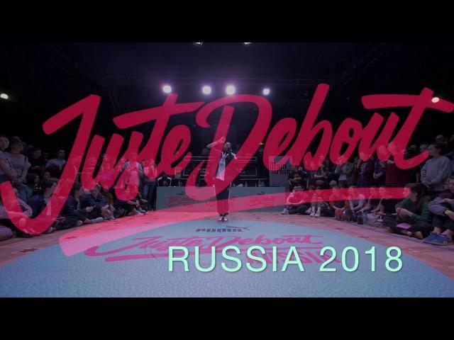 Juste Debout Russia 2018 Judge Demos   Maximus x Vovan x Bruce Ykanji x Tash x Rashaad x Rickysoul x Dedson   Danceproject.info