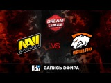 Natus Vincere vs Virtus.Pro, DreamLeague Season 8, game 2 [Faker, Godhunt]