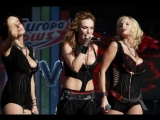 ВИА Гра - Анти-гейша (Europa Plus Live 2009)