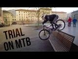 TRIAL on MTB Sick Series #33