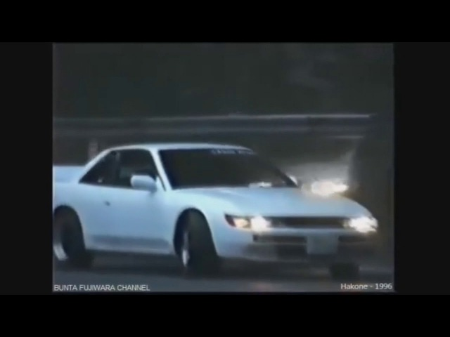 Drifting in the 90s Japan クールなスタイル