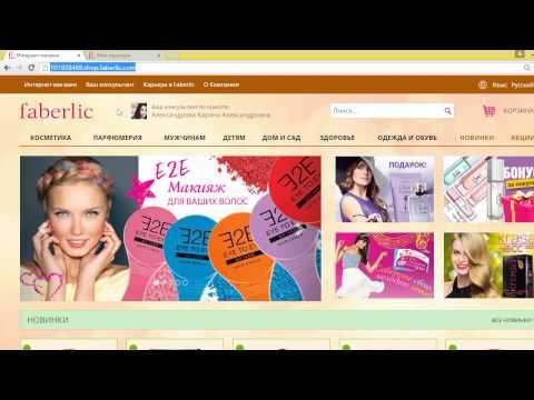 Как получить ссылку на личный интернет-магазин?