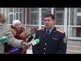 Официальные комментарии по факту ЧП в пермской школе
