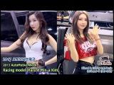 2017 오토모티브위크 레이싱모델 하루 & 김미나 2017 AutoMotive Week Racing model Haru & Min-a Kim