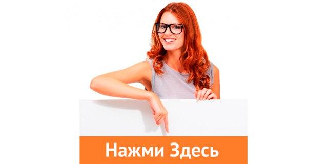 devushki-zanyalas-seksa-s-podrugami-prostitutki-vladimira-s-tsenoy-i-nomerom