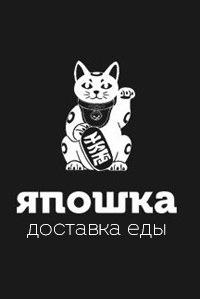 Αнатолий Αрхипов