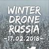 Winter Drone Russia 2018