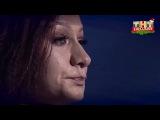 ТАНЦЫ. ФИНАЛ: Мигель VS. Денисова из сериала Танцы смотреть бесплатно видео онлайн.