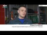 Репортаж Анжелики Келлер о спасателе, снявшем от первого лица ликвидацию пожара в историческом здании Барнаула