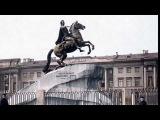 Ленинградская стрела Юрий Гарин