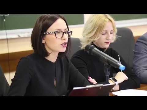 Конференция Союза студентов Новосибирской области