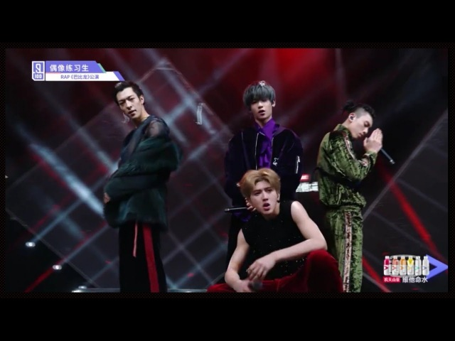 IDOL PRODUCER : Papillon - Cover (Performance Ver.)