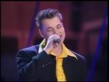 Руки Вверх! - Крошка моя (Золотой граммофон) 1998 год