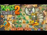 Plants vs. Zombies 2 || Mummy Zombie and Mummified Gargantuar || Ancient Egypt Day 8 (Ep.9)