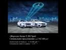 Mercedes-Benz_Tactic_C-Class & E-Class_October_600x600