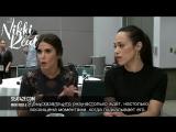 Мероприятия: Интервью Никки и Джессика Камачо  для портала «Seat42F.com» на мероприятии «WonderCon» 25/04/16 (Rus Sub)