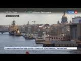 Вальс на Неве: ледоколы танцевали под Чайковского