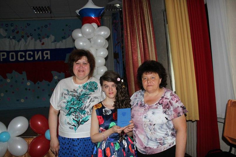 Евгения Крюченкова | Ростов-на-Дону