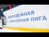 Прямая трансляция матча. «Снежные Барсы» - «Спутник». (22.1.2018)