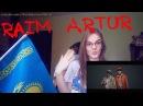 NS_VloG~MV ReactionRaim Artur - Самая вышка OST кф Я жених реакция. Твоя улыбка- самая вышка!