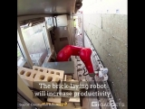 Роботизированная кладка кирпича