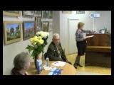 26.04.2018  Презентация книги М.Шавлова «Путь атомщика»