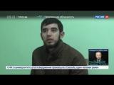 Видео задержания игиловцев в Москве и Махачкале