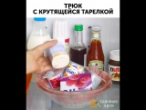 8 гениальных трюков для идеального порядка в кухне