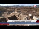 Игорь Храпунов: «Темпы строительства в Крыму не влияют на качество работы археологов» Размах строительных работ на полуострове н