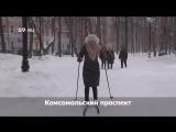 На лыжах по центру Перми