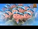 С Днем Победы! Красивое поздравление с 9 Мая Песня о России А Я РОССИЯ группа Весна Клип песни(1)