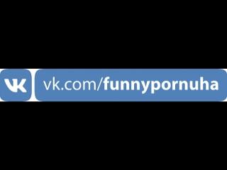 """Веселящий газ или как его называю """"воздух ибицы""""! Пополнит ли список запрещённых веществ Funnypornuha"""