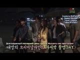 RUSSUB 2017.09.29 [V LIVE] [Ли ДжунГи, Мун ЧхэВон] tvN Мыслить как преступник Последняя история, вы сделали хорошую работу!
