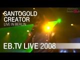 Santogold - Creator (Electronic Beats)