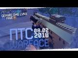 ПТС WARFACE — GEPARD GM6 LYNX, ЗОЛОТАЯ FN FAL DSA 58 С ЛАЗЕРОМ, 90 РАНГ