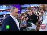 Hack News - Один день Владимира Путина