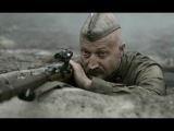 Фильмы про снайперов. Фильм про войну 1941 г СНАЙПЕР (2015) Гоша Куценко
