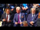 Владимир Путин поздравляет москвичей с Днем города