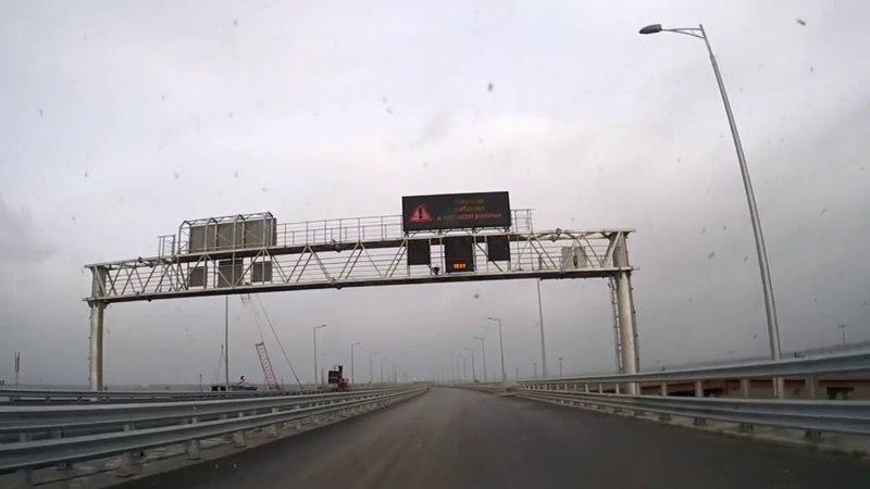Крымский мост - проезд. Брат-3