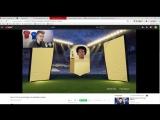 (129) FIFA 18 ТОТСЫ В НАГРАДАХ ЗА WEEKEND LEAGUE - YouTube — Яндекс.Браузер 28.04.2018 17_31_51