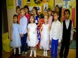 Поздравление с Новым годом от воспитанников и коллектива детского сада №27.
