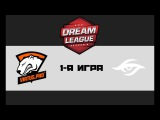 Virtus.pro vs Secret #1 (bo2) | DreamLeague 8, 09.11.17