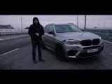 Тeст 1000 л.с. BMW X5M