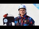 Олюнин попросил прощение за падение на Олимпиаде