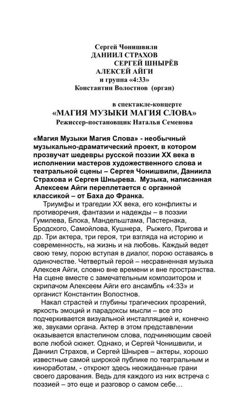 Аркадий Джем   Москва