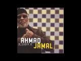 Ahmad Jamal-In search of momentum (full album)