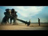 Мегатрон и его команда - Трансформеры Последний рыцарь [ Transformers: The Last Knight фильм 2017]