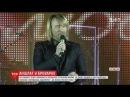 Майже 10 тисяч людей завітали на концерт Винника у Броварах