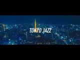 Takumaki (焚巻) - Tokyo jazz feat. Wanyuudou (輪入道)