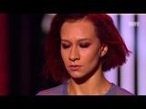 Танцы: Теона vs. Юля Гаффарова (сезон 4, серия 17)